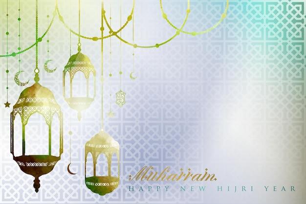 С новым годом хиджры приветствие исламской иллюстрации фона вектор дизайн с арабской каллиграфией Premium векторы