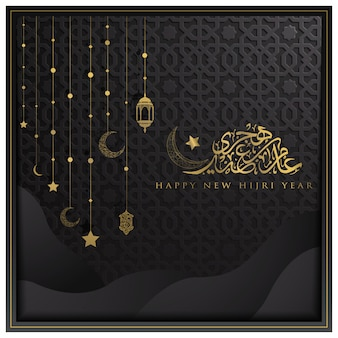 Happy new hijri year greeting morocco pattern with crescent