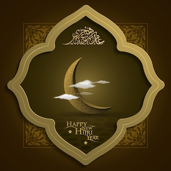Happy new hijri year greeting with arabic calligraphy