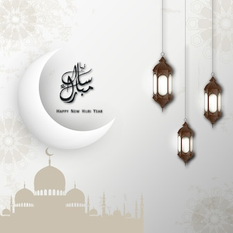 Happy new hijri year. islamic new year design background