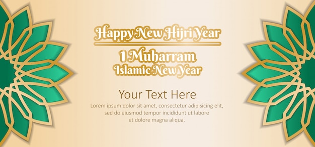 Happy new hijri year, islamic new year greeting with green and gold geometry decorations