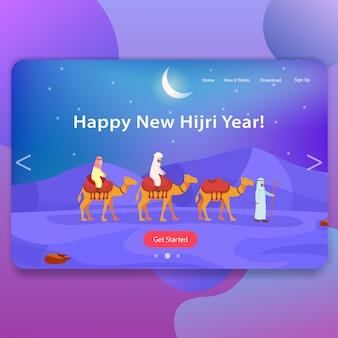 Happy new hijri year landing page illustration