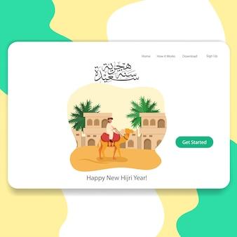 Happy new hijri year landing page theme header illustration
