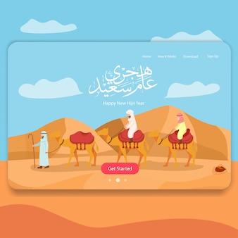 Happy new islamic hijri year web landing page illustration