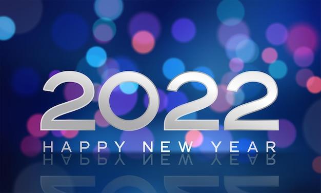 С новым годом 2012 с абстрактным боке