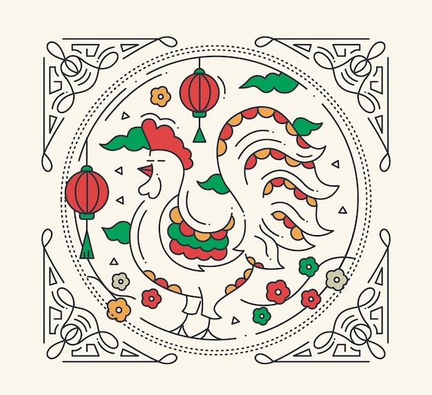 С новым годом 2017 - векторная иллюстрация современного дизайна линии с символом года - петух