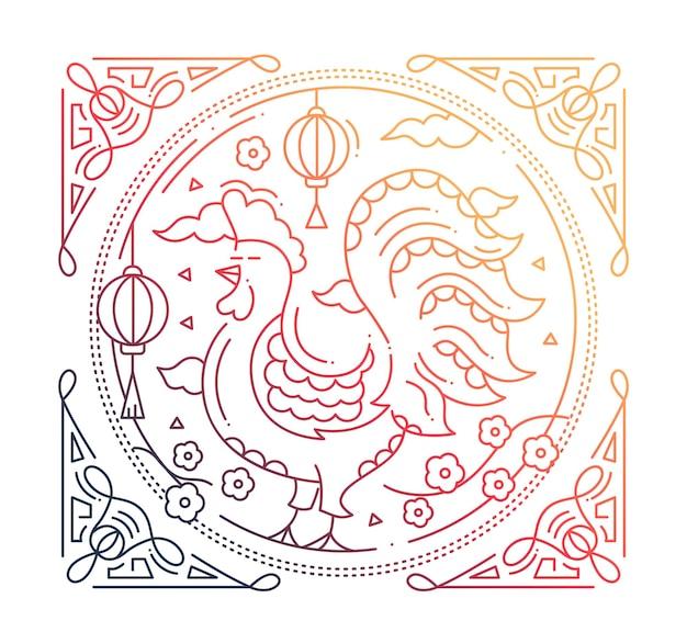 С новым годом 2017 - векторная иллюстрация дизайна современной простой линии с символом года - петух. цветовой градиент