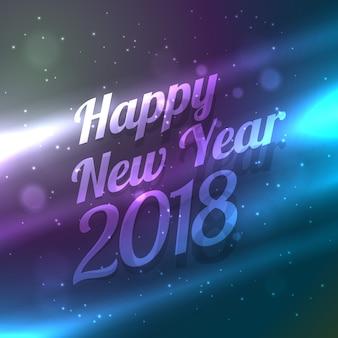 화려한 조명 효과와 함께 새해 복 많이 받으세요 2018 backgorund