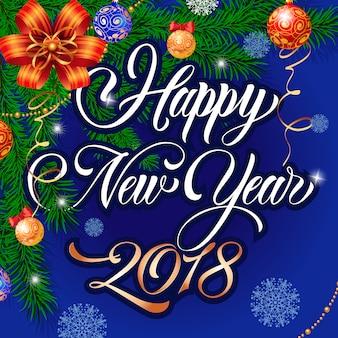 Happy New Year 2018 calligraphy