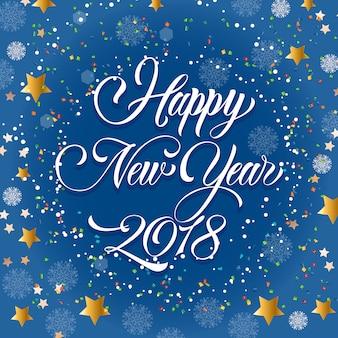 Happy new year 2018 inscription, confetti