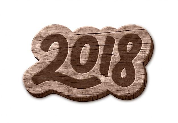 새해 복 많이 받으세요 2018