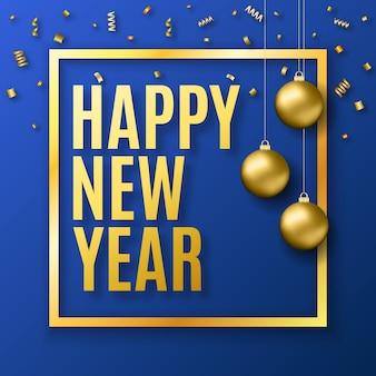 2018년 새해 복 많이 받으세요