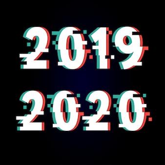 Happy new year 2019 - 2020 text design glitch