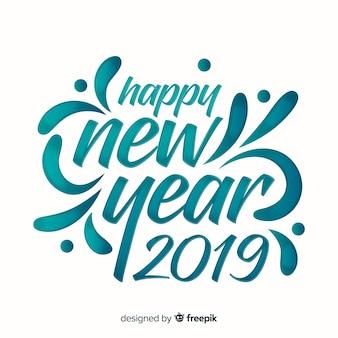 Happy new year 2019 background