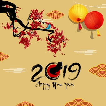 Happy New Year 2019. Chienese New Year, Year of the Pig. Cherry blossom background