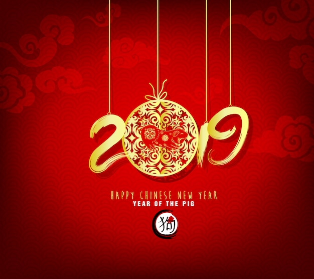 Happy new year 2019. chienese new year, year of the pig