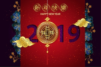 Happy New Year 2019 Chinese style