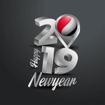 Happy New Year 2019 Grey Typography