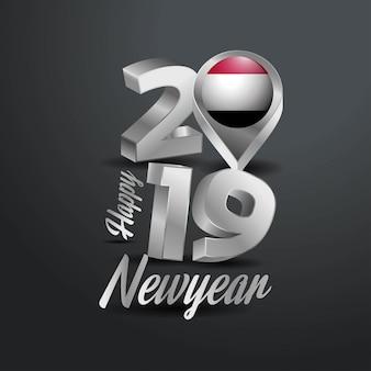 ハッピーニューイヤー2019グレータイポグラフィー
