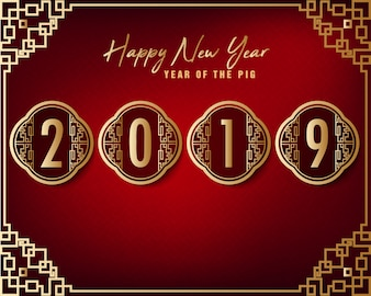 happy new year 2019 invitation cards year of the pig chinese new year