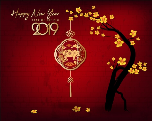 Happy new year 2019 invitation cards. year of the pig. chinese new year