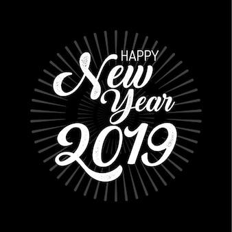 Happy new year 2019, merry christmas, calligraphy