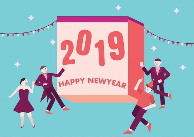 周りの人々のパーティーとのカレンダーに新年あけましておめでとうございます2019