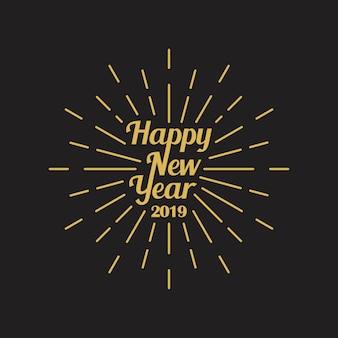 Happy new year 2019 typography with burst