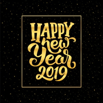 New Years Eve Vectors Photos And Psd Files Free Download