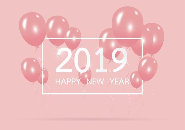 С новым годом 2019 года с творческим розовым шаром