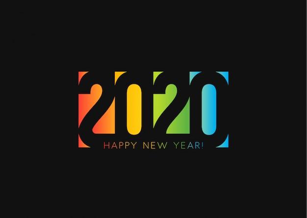 新年あけましておめでとうございます2020背景