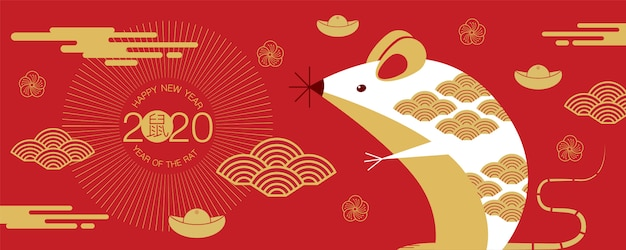 Happy new year, 2020, chinese new year, year of the rat