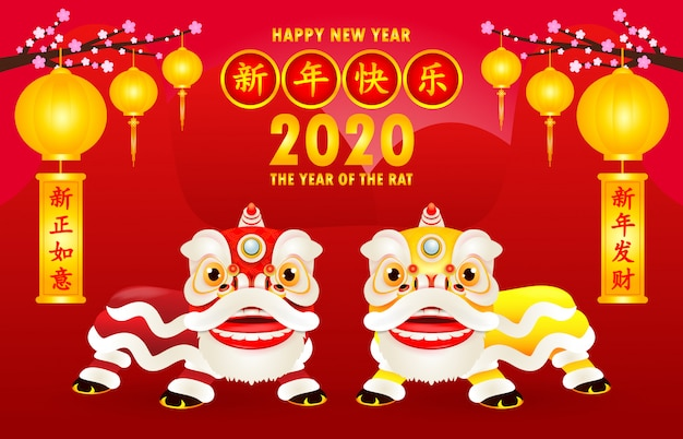 Happy new year 2020 chinese new year.