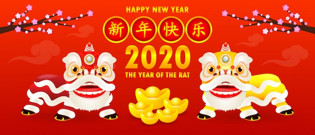 Happy new year 2020. chinese new year.