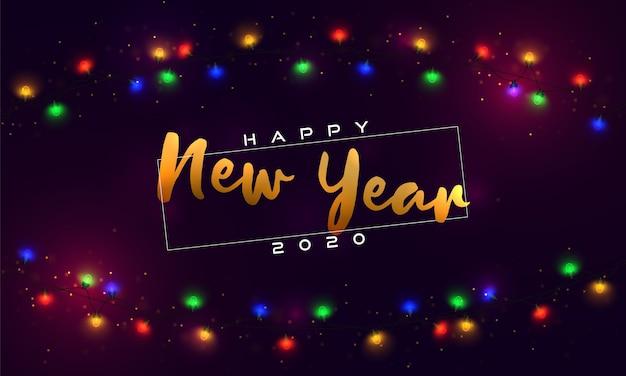 新年あけましておめでとうございます2020。クリスマスライト、電球、花輪。