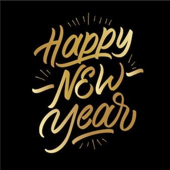 レタリングと新年あけましておめでとうございます2020コンセプト