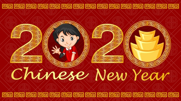 Happy new year 2020 greeting card design with girl and gold