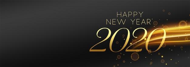 Happy new year 2020 panoramic banner