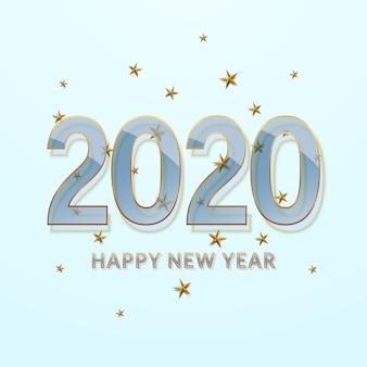 新年あけましておめでとうございます2020。ゴールドのアウトラインを持つ透明なガラスフォント。