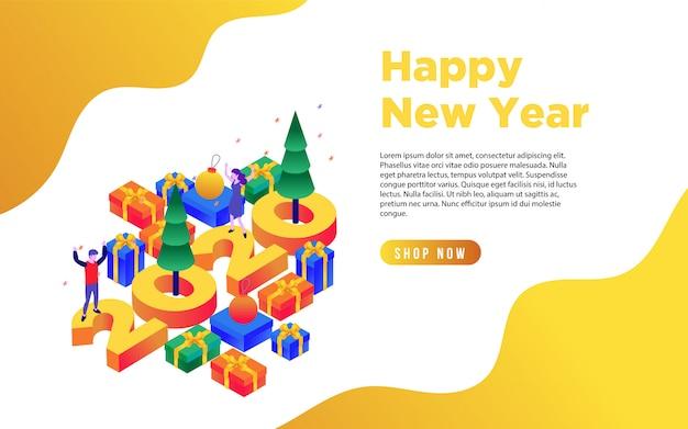 Happy new year 2020ランディングページ