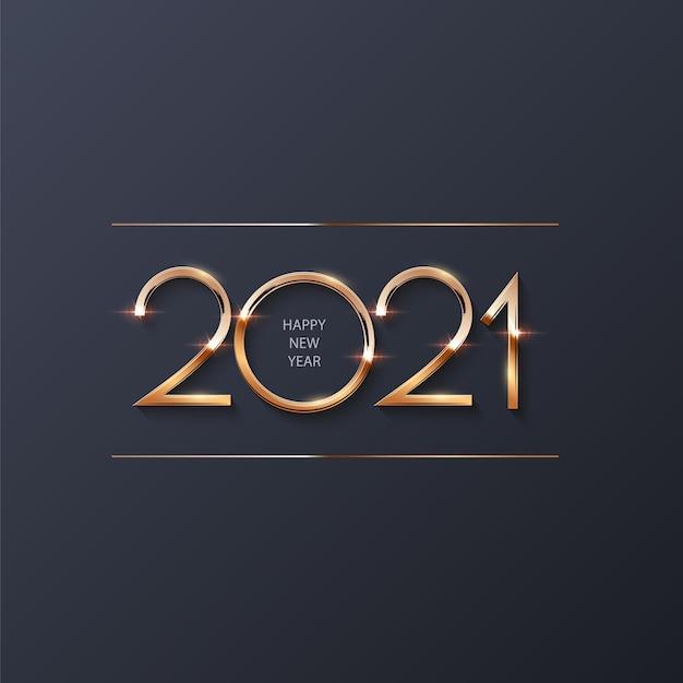 明けましておめでとうございます2021年の背景、輝く抽象的なお祝いで光に輝く金の数字。