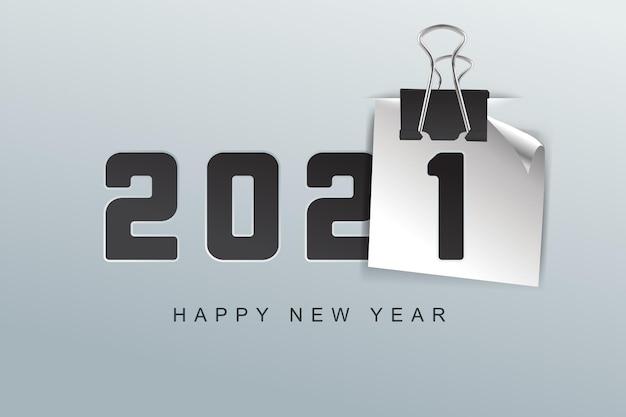明けましておめでとうございます2021背景