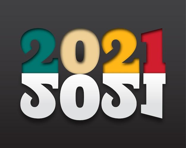 明けましておめでとうございます2021年の背景
