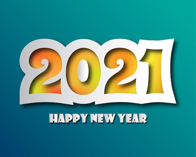 С новым годом 2021 фон