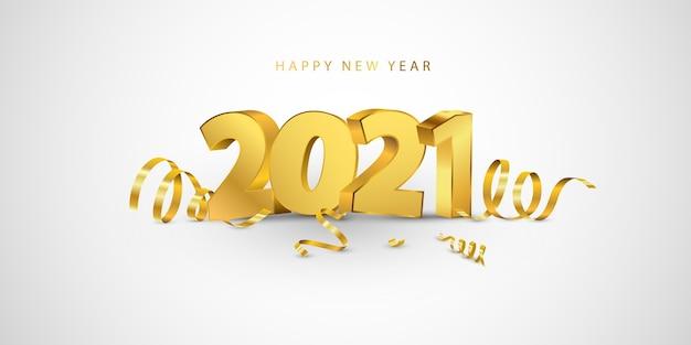 明けましておめでとうございます2021バナー。金の紙吹雪と挨拶のデザインテンプレート。