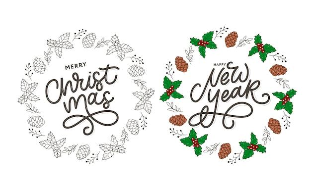 새해 복 많이 받으세요 2021 서예 검정 텍스트 단어 골드 불꽃 놀이와 아름다운 인사말 카드 포스터
