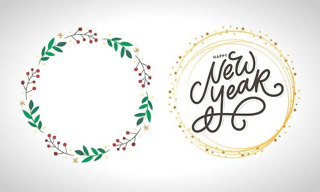 행복 한 새 해 2021 서 예 검정 텍스트 단어 골드 불꽃 놀이 함께 아름 다운 인사말 카드 포스터.