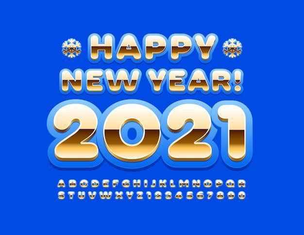 새해 복 많이 받으세요 2021. 파란색과 금색 글꼴. 현대 알파벳 문자와 숫자를 설정합니다.