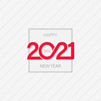 明けましておめでとうございます2021カードのデザイン。孤立した白い背景の上のベクトル。 eps10。