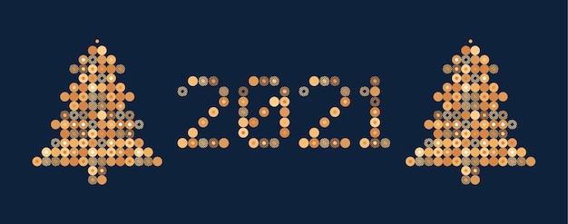 新年あけましておめでとうございます2021サークルピクセルアートのタイポグラフィ。ツリーと休日のグリーティングカードイラスト。ストリップ、サークル、ドットからの手紙。電子スコアボードのような幾何学的な新年のポスター。